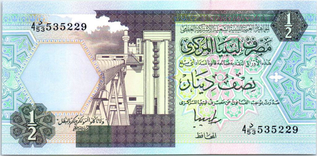 Banknote Libya 1/2 Dinar Oil refinery , Irrigation system