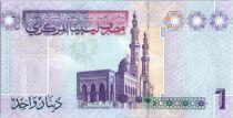 Libya 1 Dinar - Muammar Gaddafi - Mosque - 2009
