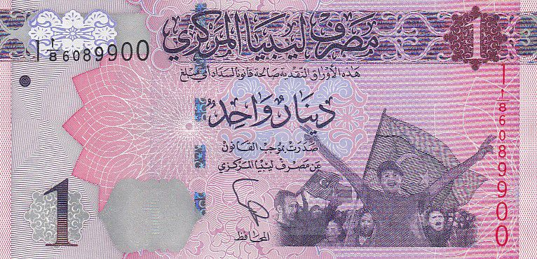 Libyan dinar - currency – Flags of The World |Libyan Dinar
