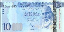 Libya 10 Dinars, Omar El Mukhtar - Horsemen - 2015 (2016)