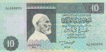 Libya 10 Dinars 1991 - Omar El Mukhtar, Fortress, Crowd