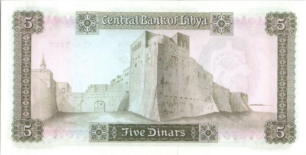 Libya 5 Dinar Fortress - 1971