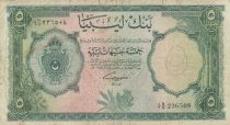 Libya 5 Pounds Arms -1963 - F - P.26