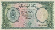 Libya 5 Pounds Arms -1963 - F - P.26
