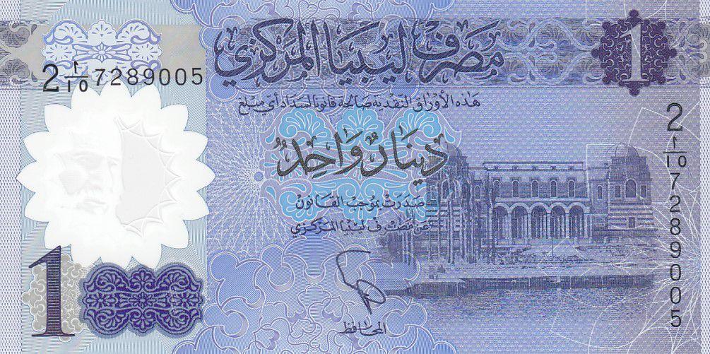Libye 1 Dinar - Monument - Polymer 2019 - Neuf