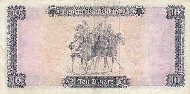 Libye 10 Dinar Omar El Mukhtar - Cavaliers