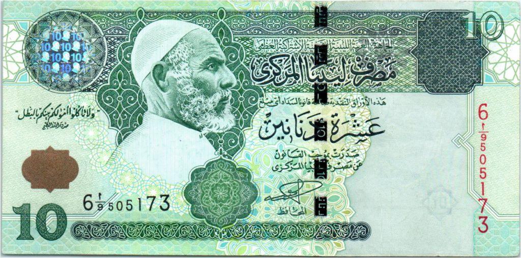 Libye 10 Dinar Omar El Mukhtar - Forteresse - Foule - 2004