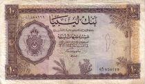 Libye 10 Pound Armoiries