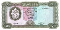 Libye 5 Dinar Forteresse - 1971
