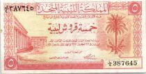 Libye 5 Piastres Colonnes - palmier - 1951