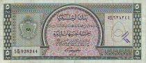 Libye 5 Pound Armoiries