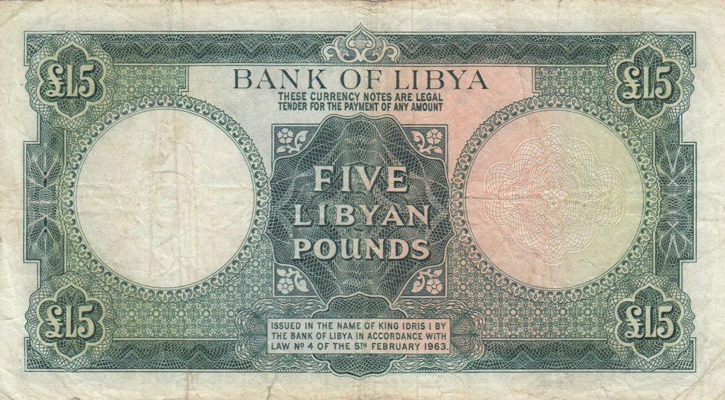 Libye 5 Pounds  Armoiries - 1963 - TB