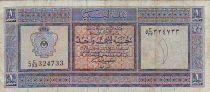 Libyen 1 Pound Arms