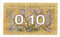 Lituanie 0.10 Talonas 1992 -  Feuilles,  Armoiries