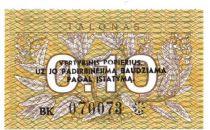 Lituanie 0.10 Talonas Feuilles - Armoiries