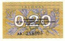 Lituanie 0.20 Talonas Feuilles - Armoiries