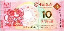 Macao 10 Patacas, Année du singe - Banco da China - 2016