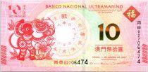 Macao 10 Patacas, Année du singe - BNU - 2016