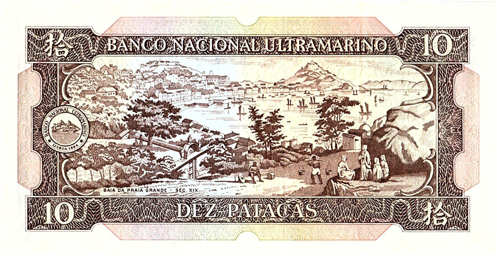 Macao 10 Patacas, Phare - Baie de Praia Grande - 1981 P.59 b FL