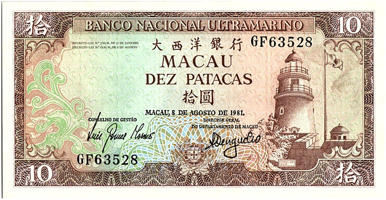 Macao 10 Patacas, Phare - Baie de Praia Grande - 1981 P.59 b GF
