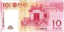 Macao 10 Patacas Ama Temple - Bank bdlg 2013