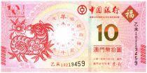Macao 10 Patacas Année de la Chèvre - Bank of China - 2015