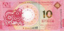 Macao 10 Patacas Année du Buffle - BNU - 2021 - Neuf