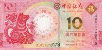 Macao 10 Patacas Année du Chien - Banco da China - 2018