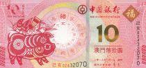 Macao 10 Patacas Année du Cochon - Banco da China - 2019