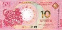Macao 10 Patacas Année du Rat - BNU - 2020 - Neuf