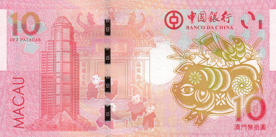 Macao 10 Patacas Banco da China - Year of the Pig - 2019 - UNC