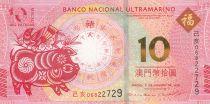 Macao 10 Patacas Banco Ultramarino - Année du Cochon - 2019 - Neuf
