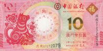 Macao 10 Patacas Dog year\'s - Banco da China - 2018