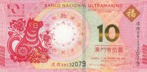 Macao 10 Patacas Dog year\'s - BNU 2018