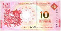Macao 10 Patacas Goat year\'s - BNU - 2015