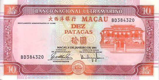 Macao 10 Patacas Immeuble - Pont