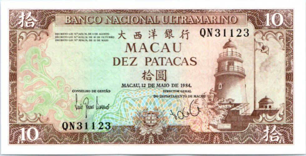 Macao 10 Patacas Phare - Baie de Praia Grande