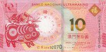 Macao 10 Patacas Pig year\'s - BNU 2019