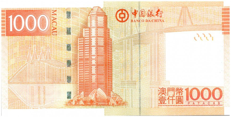 Macao 1000 Patacas Imm. du Senat - Banque