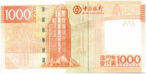 Macao 1000 Patacas Senate bdlg - Central bank bdlg