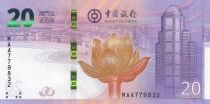 Macao 20 Patacas Banco da China - 2019 - UNC