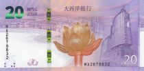 Macao 20 Patacas Banco Nayional Ultramarino - 2019 - Neuf
