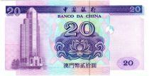 Macao 20 Patacas Temple Ama - Banque 1996