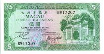 Macao 5 Patacas Temple - Baie de Praia - 1981