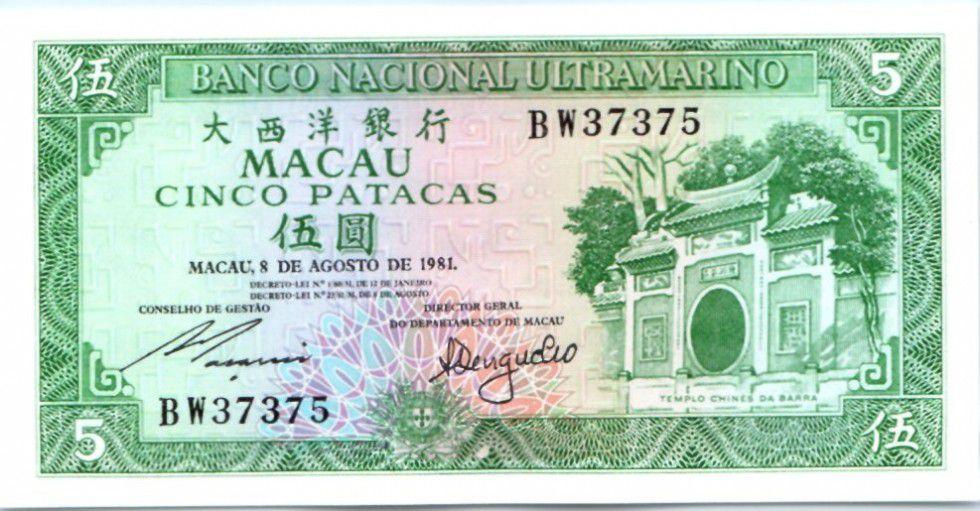 Macao 5 Patacas Temple - Praia Grande
