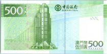 Macao 500 Patacas Casa Do Mandarim - Banque