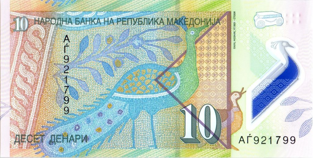 Macédoine 10 Denari Paon - Déesse Isida 2018 - Polymer