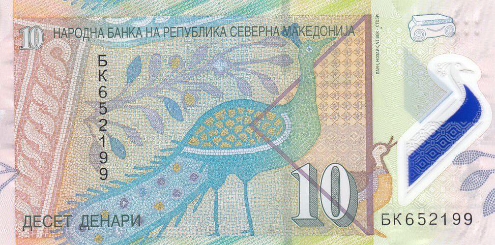Macédoine 10 Denari Paon - Déesse Isida 2020 (2021) - Polymer