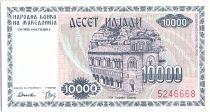 Macédoine 10000 Denar - Musiciens - Monument - 1992 - P.8