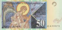 Macédoine 50 Denari 2007 - Archange Gabriel - Pièce ancienne